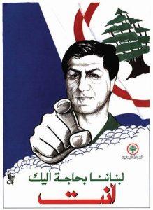 Orientalismus und Okzidentalismus in Plakaten  (1945-2001)