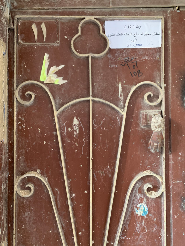 "Humans of Damascus"" – The (Other) Art of Community (Building"
